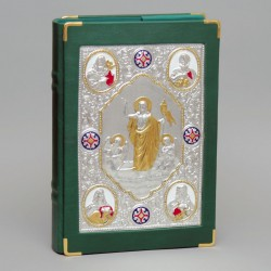 Book of Gospels Cover 5489