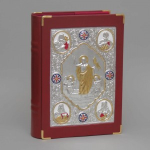 Book of Gospels Cover 4124  - 1