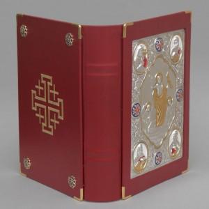 Book of Gospels Cover 4124  - 2