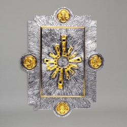 Wall Mounted Tabernacle 6027