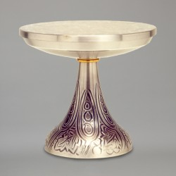 Monstrance Stand / Throne 6093  - 1