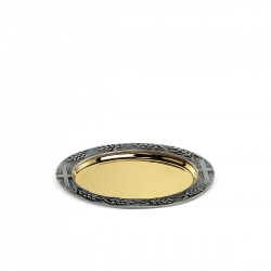 Communion Tray 10881