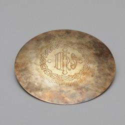 Metalware Restoration  - 2