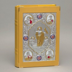 Book of Gospels Cover  11897