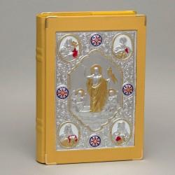 Book of Gospels Cover  11897  - 1
