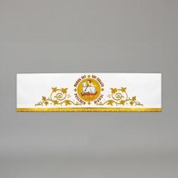 Altar Cloth 12613  - 1