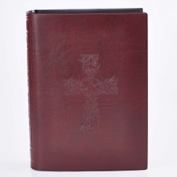 Roman Missal cover 13307  - 2