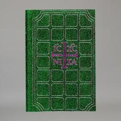 Book of Gospels - 15493
