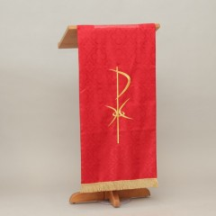 Embroidered Lectern Falls